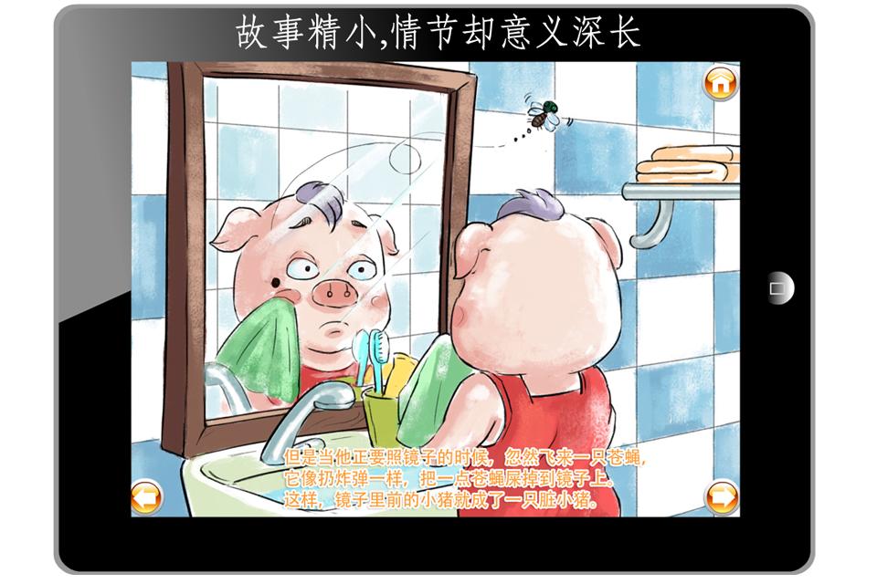 小猪照镜子 – 搞趣网