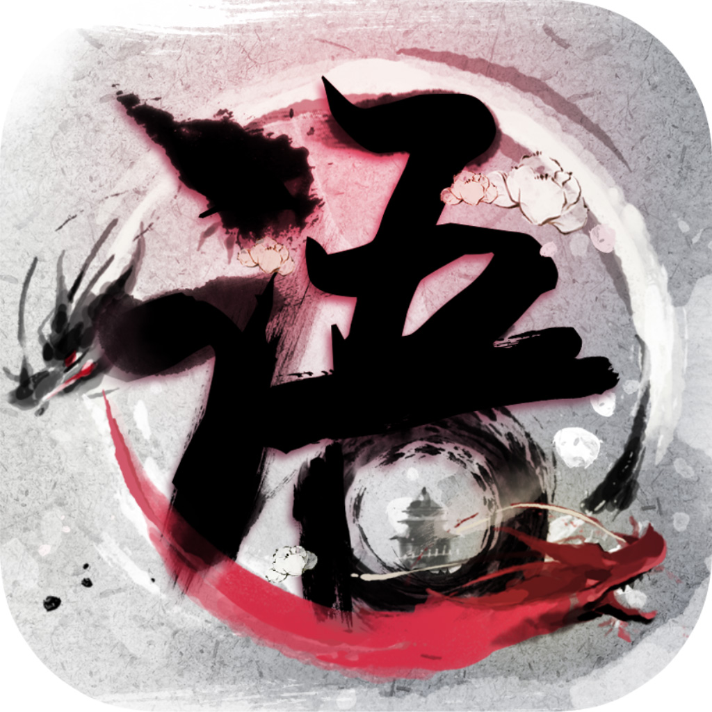 把ipad变成手绘板:免费绘图app合辑