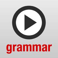 英文法動画英文法2700