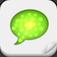 グループSMS - 高速SMSとIMessage